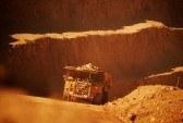 Big profits in commodities boom