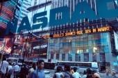 Wall St gains on upbeat earnings, easing Turkey jitters