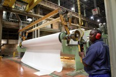 January producer inflation slows to 5.9% Y/Y