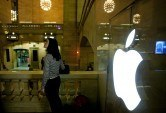 Big problem for fund managers: liking Apple too much