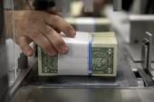 Bank, tech stocks lift Wall Street