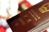 Chinese card company plans to boost SA's flagging tourism industry