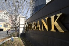Nedbank FY results – focus on customer growth