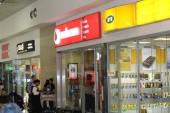 MTN vs Vodacom