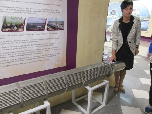 A nuclear fuel assembly as shown by Elena Shedko, public relations officer of the Rostov Nuclear Power Plant's information centre in Volgadonsk, Russia.