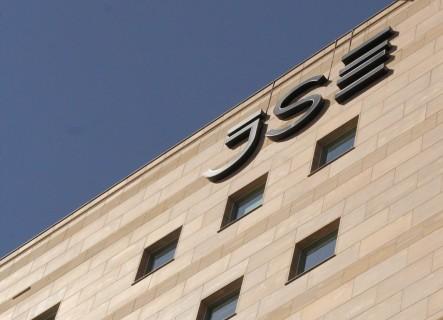 Capital Appreciation SPAC lists on the JSE