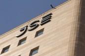 JSE takes strain as Lonmin, Richemont lead lossess