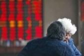 Pioneering China bond ETFs off to a slow start