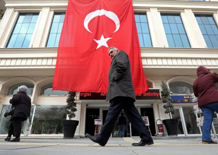 Emerging market currencies dip, Turkish lira drops before rate decision