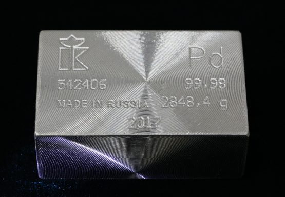 Palladium hits record high of $1 263.56/oz. Picture: Bloomberg