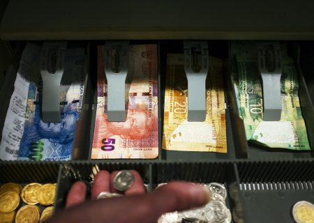 Rand slips in early trade