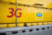 MTN faces new allegations in US complaint