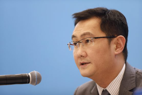 Ma Huateng is Chairman and CEO of Tencent. Image: Justin Chin, Bloomberg