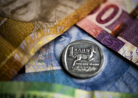 Rand slips in cautious trade
