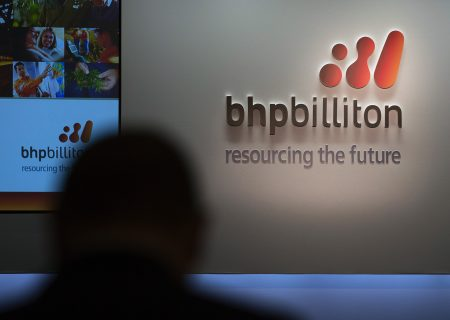 BHP's $320m copper mine sale called off, Chile union says
