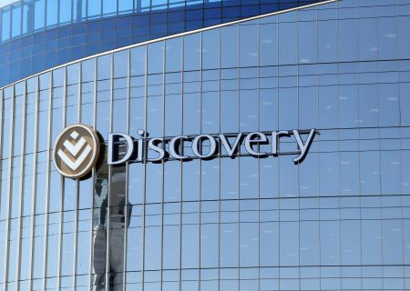 How much DHMS pays Discovery to administer your medical aid
