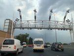 Sanral board suspends e-toll debt collection process