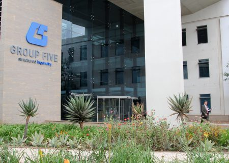 The funds exposed to Group Five