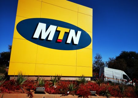 MTN seeking to sell stake in Africa's biggest wireless carrier