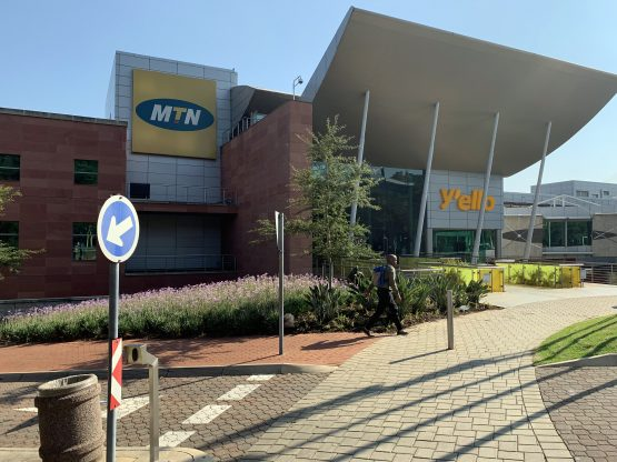 MTN Nigeria's seven-year loan deal was signed with a consortium of Access Bank, Guaranty Trust Bank, Zenith Bank, Fidelity Bank , FCMB, United Bank forAfricaand First Bank. Picture: Moneyweb