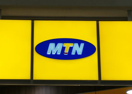 Uganda wants unit of MTN Group to list locally before licence extension
