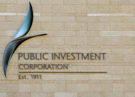 The Public Investment Corporation's backing could give a boost to the AfriSam-Fairfax bid. Picture: Moneyweb