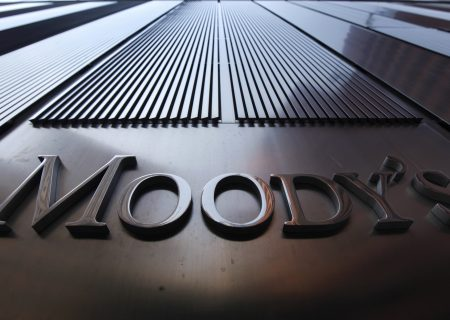 Week ahead: Moody's, MPC, state capture