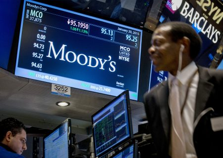 New SA leadership credit positive for gold miners - Moody's
