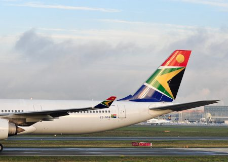 SAA receives R3.5bn from DBSA