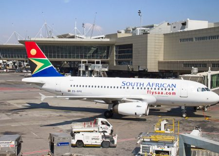 Treasury in talks with Citibank on SAA debt