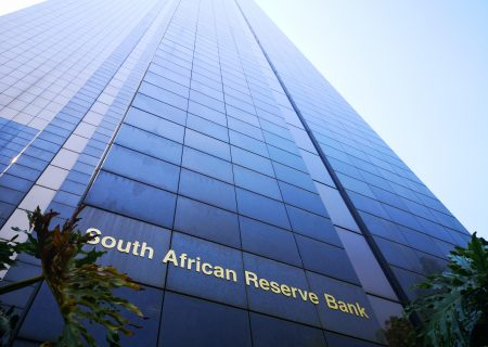 Sarb's MPC cuts the repo rate