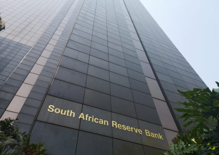 SA rate-cut hopes fade as Saudi oil attack adds risk