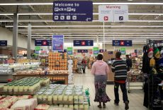 Inflation quickens in December