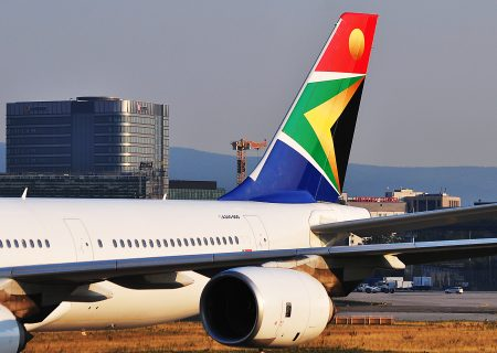 SAA administrators suspend all operations