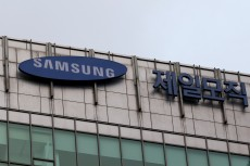 Samsung expands early-stage tech funds to 'leapfrog' rivals