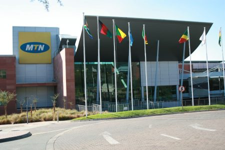 New MTN CEO to be appointed by end-June 'at the latest'