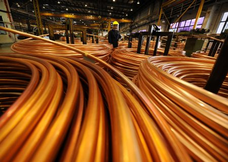 Zambia denies report it shuttered Konkola Copper Mines