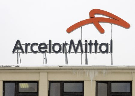 ArcelorMittal SA predicts sharply higher H1 loss
