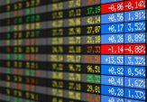 Chinese stocks stabilise