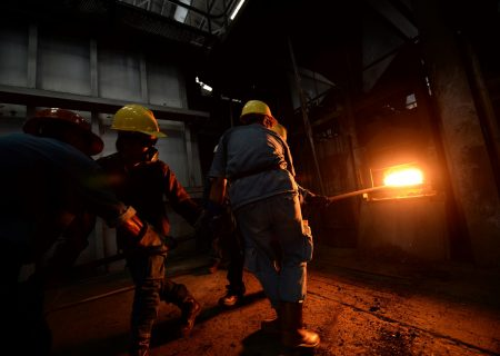 Mining should be treated as business