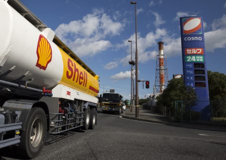 In Nigeria, Shell's onshore roots still run deep