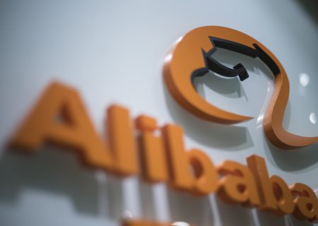 Alibaba said to lead $1bn funding in Chinese startup