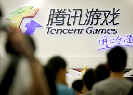 Tencent gets China nod for two mobile games, but not for blockbusters