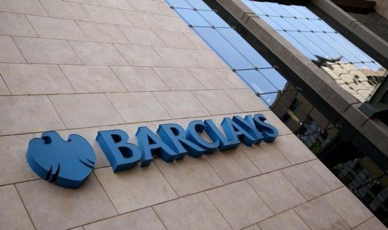 Absa's R1.125 billion 'apartheid bailout' report set aside