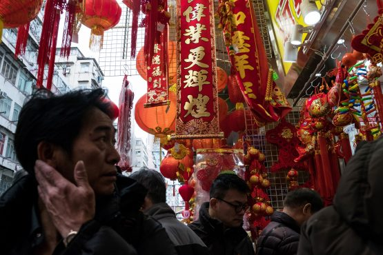 Digital tokens seen benefiting from end of Chinese New Year. Picture: Billy H.C. Kwok/Bloomberg