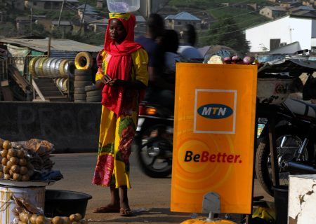 MTN South Sudan plans $30m expansion as peace hopes build