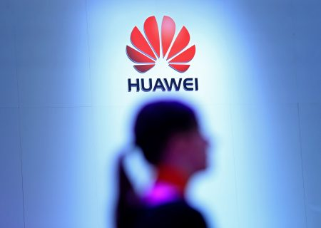 Huawei CFO gets bail in Canada as US seeks extradition