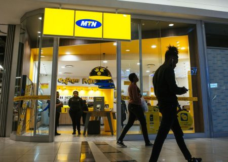 MTN raises R2.3bn from sale of Jumia stake