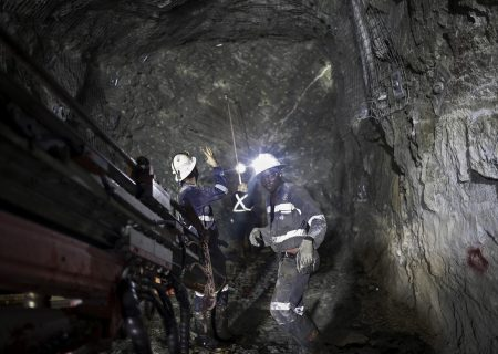 Don't be in a rush to do business in world's top cobalt producer