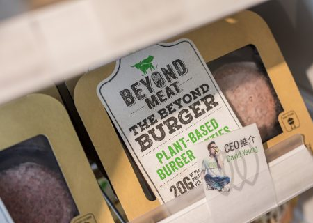 Nestle revamps veggie burger recipe in faceoff with Beyond Meat